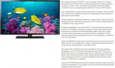 """описание товара """"Телевизор LED Samsung UE-46F50"""""""