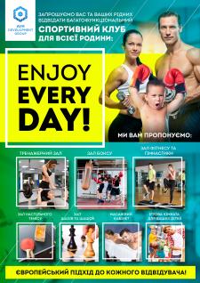 """Постер """"Enjoy every day"""""""