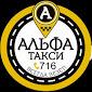 Alpha Taxi 716 Driver