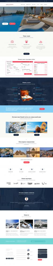 Сайт для туристической фирмы №16