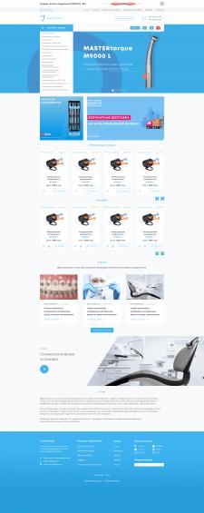 Dental Group - стоматологический Интернет-магазин