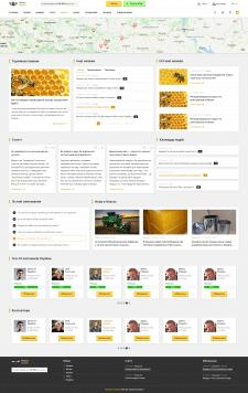 Дизайн сайту для пасічників