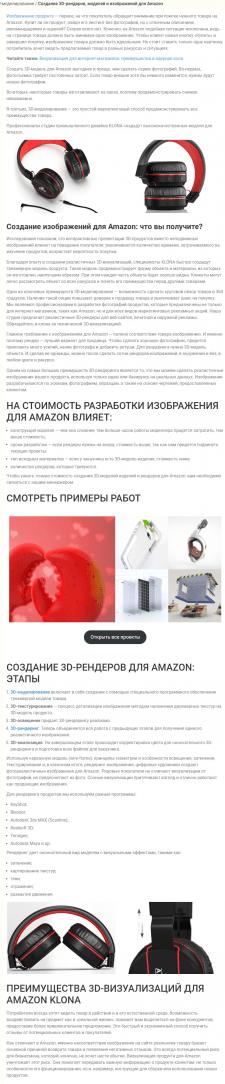 Перенос статей, Вордпресс