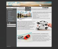Дизайн сайта AutoAssistance