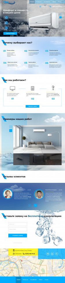 Air Conditioners Landing Page