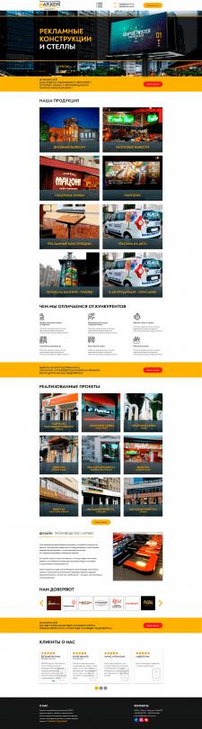 Дизайн главной страницы полиграфия 2