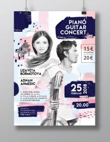 Афиша на концерт классической музыки