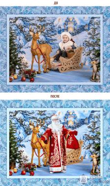 Реалистичный фотомонтаж Дедушки Мороза