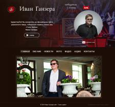 Сайт певца