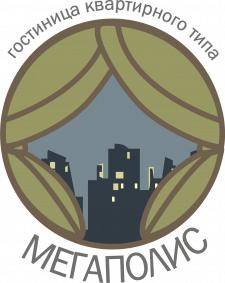 лого Гостиница квартирного типа