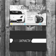 визитка менеджера магазина запчастей