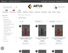 Наполнение ИМ кожаных аксессуаров ARTUS