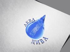 Логотип Аквадива