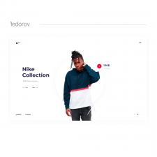 Промо-сайт для коллекции Nike