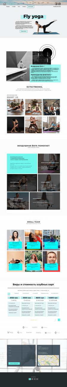Color landing page Fly Yoga
