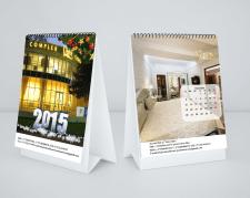 Календарь Vatra