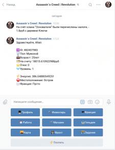 Чат-игра вконтакте (в стадии разработки)