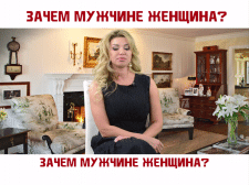 Монтаж видео для Инстаграм канала Юлии Новиковой