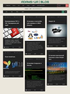 Блог Yii2