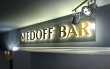 MEDOFFBAR  ГАРДЕРОБ (Визуализация освещения)