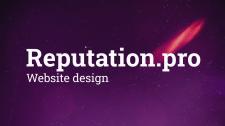 Дизайн посадочной страницы «Reputation.pro»