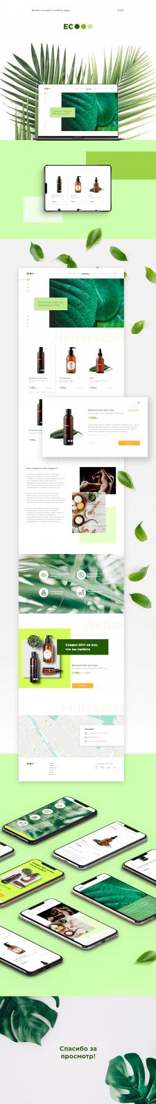 ECO Natural cosmetics