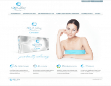 Разработка сайта для кмпании Aqua Filling Украина