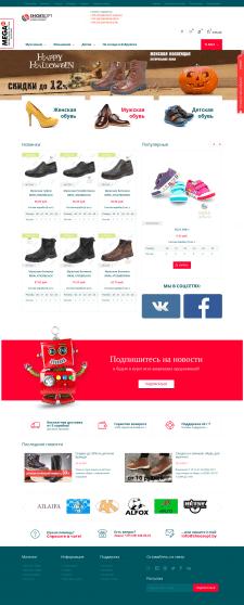 [CMS Opencart] Интернет-магазин обуви Shoesopt.by