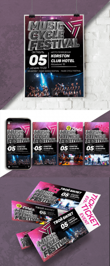 "Design for ""Music Fitness Festival"" 05.10.2019 Mos"