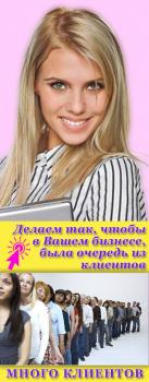 Аватар для группы