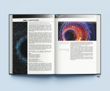 «A User's Guide to the Universe»