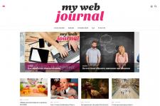 Сайт электронного журнала