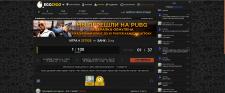 Верстка сайта для CS:GO рулетки