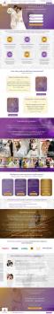 Landing Page Свадебные истории