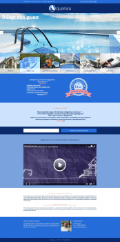 Интернет магазин для продажи комплектующего
