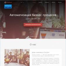 Натягивание верстки на cms WordPress