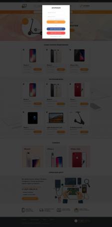 Форма авторизации интернет-магазина электроники