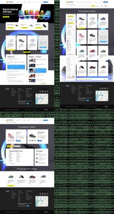 Дизайн интернет - магазина кроссовок