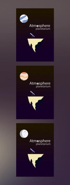 Рекламные баннеры для Atmosphere planеtarium