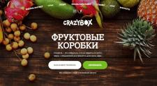 Лендинг для фруктового стартапа