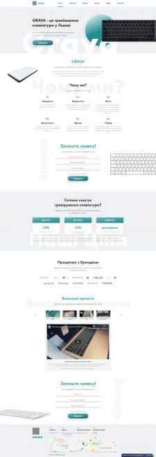 Сайт Grava.com.ua