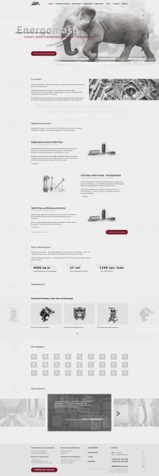 Редизайн корпоративного сайта