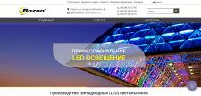 Продвижение промышленных LED светильников
