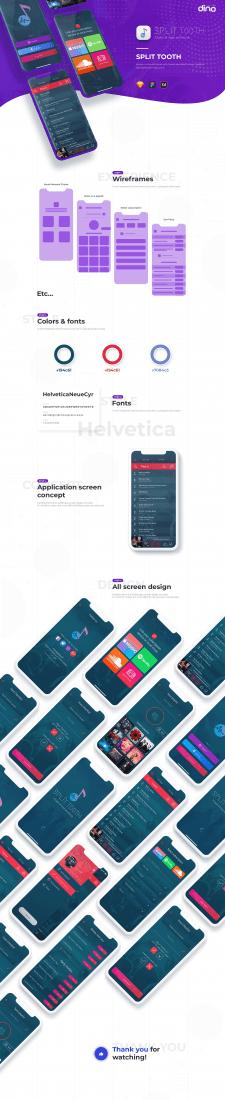 Дизайн приложения - split tooth