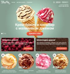 Глейси магазин мороженного HTML Academy