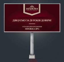 #billboard #small #dima #kravets #tailordesign