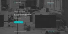 Заглушка для сайта digital agency