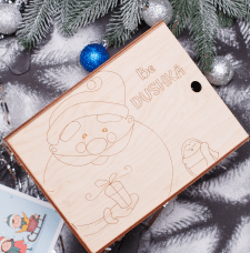 Макет Деревянной коробки (лазер) Санта