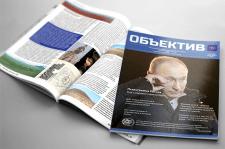 Верстка и разработка журнала ОБЪЕКТИВ.