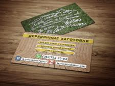 Визитки для производителя деревянных изделий